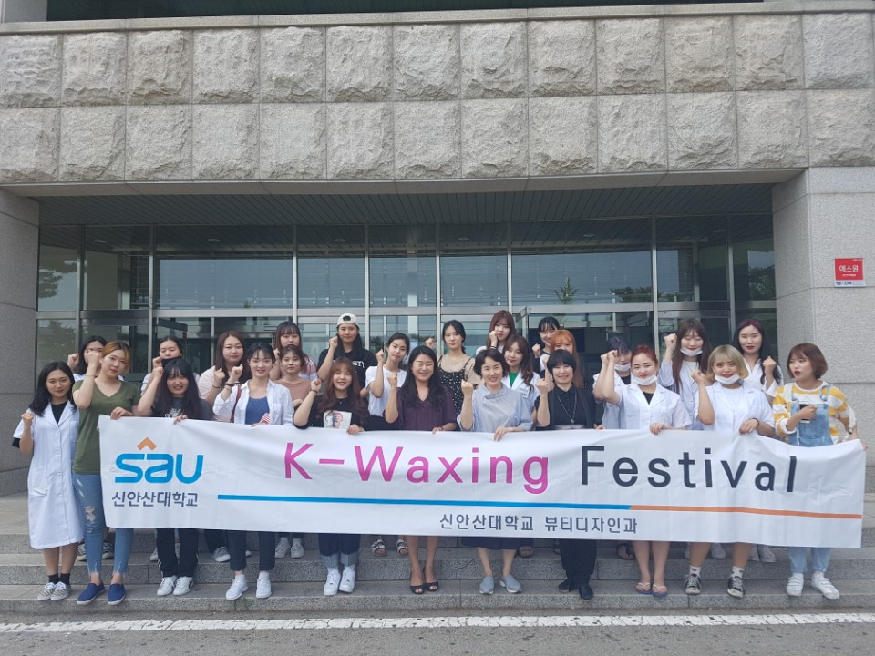 뷰티디자인과 International K-Waxing Festival 수상자들